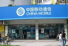 携帯 解約 中国